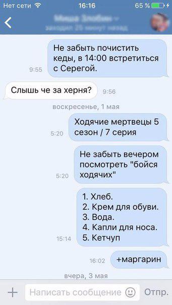 СМС (продолжение 1)