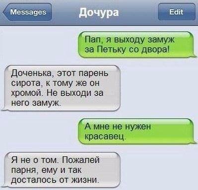 Еще СМС