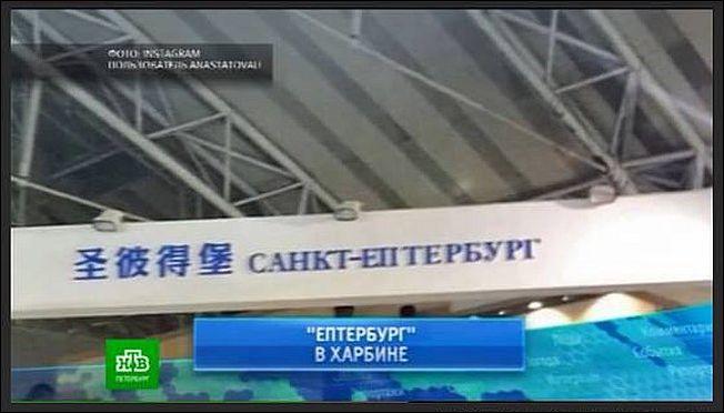 В Петербурге не зафиксирповано не одного преступления в подъезде!!! Потому, что в Питере - парадные!